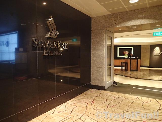 SILVER KRIS LOUNGE Entrance