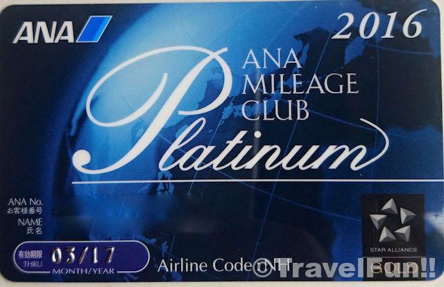 ANA Platinum CARD