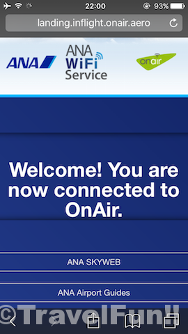 ANA Wi-Fi Service Connected