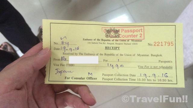 パスポート預り証