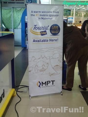 MPTは旅行者向けのSIMも販売している。