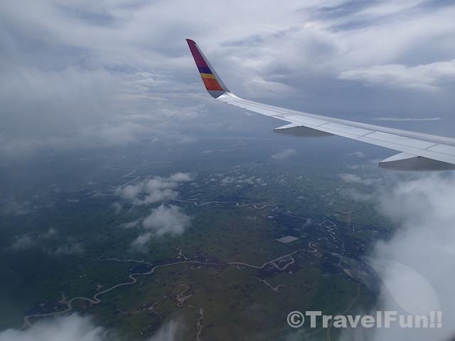 MYANMAR_LANDSCAPE2