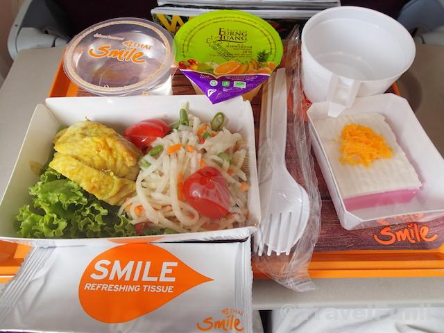 THAISMILE_MEAL