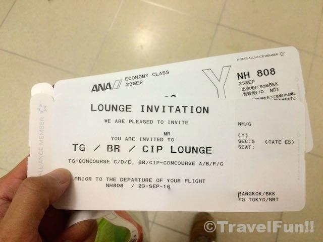 lounge_invitation