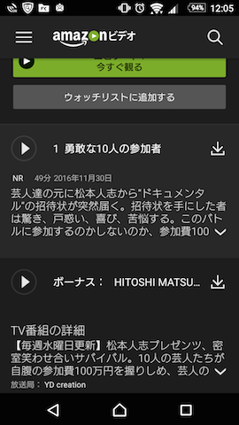 amazonvideo1